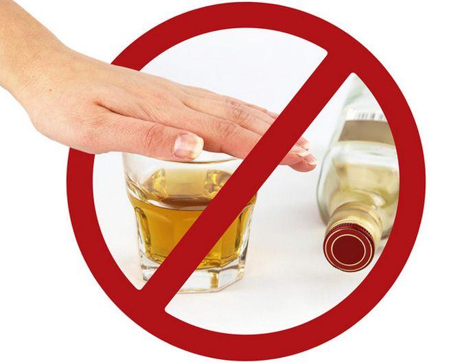 состав монастырского чая от алкоголя
