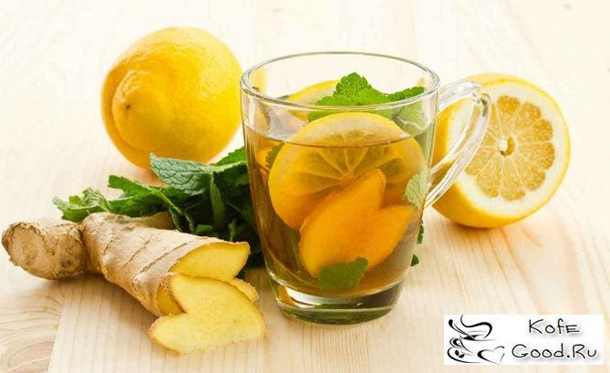 зеленый чай с имбирем для похудения купить