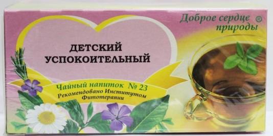 детский чай с ромашкой для новорожденных